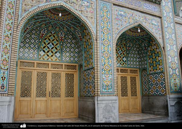 Galer a de arte isl mico y fotograf a for Arquitectura islamica