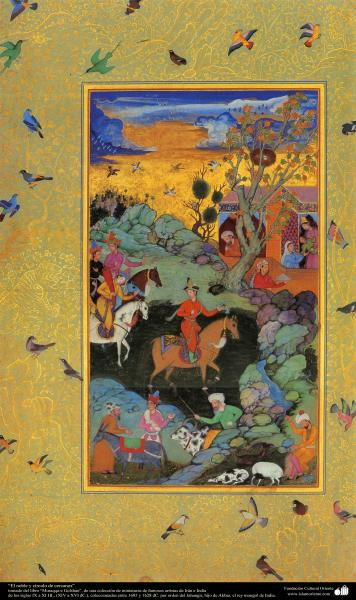 """El noble, esperando ver la obra del maestro"", tomado del libro ""Muraqqa-e Golshan"""