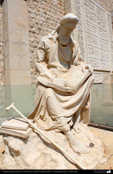 """Escultura del poeta persa Jayuy-e Kermaní en su tumba en Darwaze Qoran - """"La Puerta del Corán""""- de Shiraz - 4"""