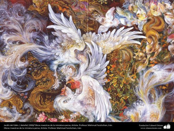 Jardín del Edén. ( detalle) 1990 Obras maestras de la miniatura persa; Artista Profesor Mahmud Farshchian, Irán