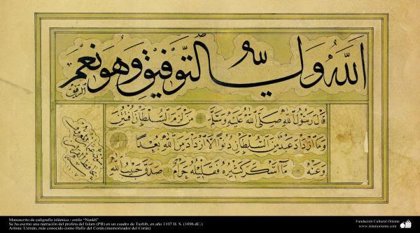 Manuscrito- Caligrafía islámica- estilo Naskh, por Uzmán el Hafiz, año 1107 H. S. (1696 dC.)