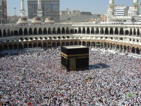 Masyid al-Haram en Meca - 1