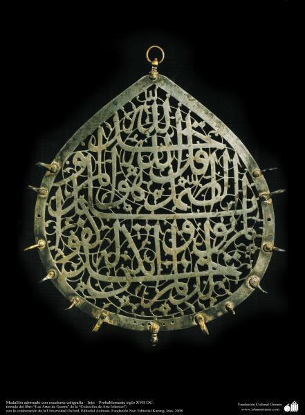 Medallón adornado con excelente caligrafía – Irán – Probablemente siglo XVII DC.