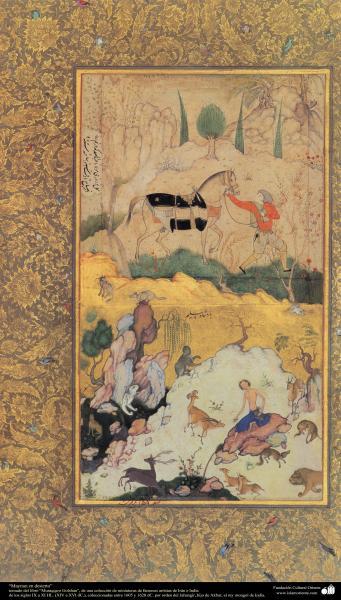 Miniatura persa - Maynun en desierto - tomado del libro Muraqqa-e Golshan