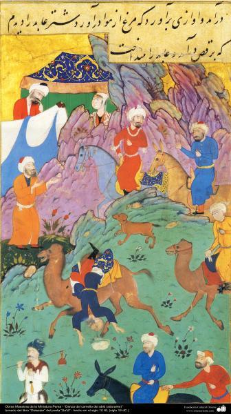 """Miniatura Persa - """"Danza del camello del abid (adorante)""""- del libro """"Golestan"""" del poeta """"Sa'di"""