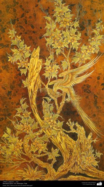 Miniatura persa, Flor y pájaro