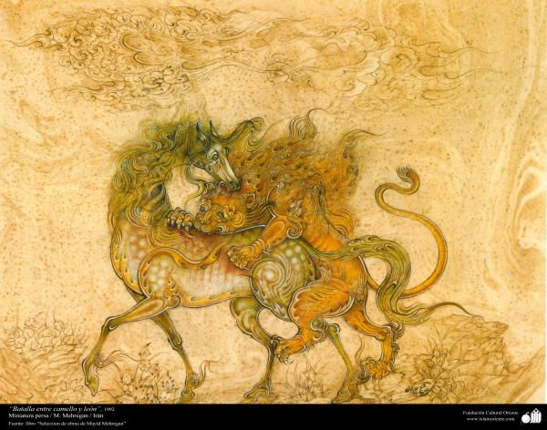 Arte islámico-Miniatura persa-Batalla entre camello y león