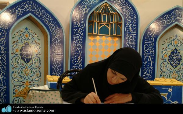 Caligrafía Islámica - Irán