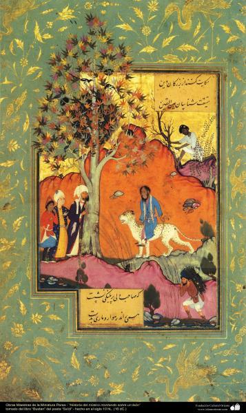 """Obras Maestras de la Miniatura Persa-Historia del místico montando sobre un león-del libro """"Bustan"""" del poeta """"Sa'di"""""""