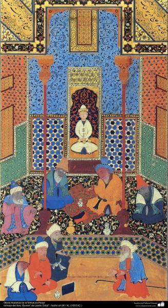 """Obras Maestras de la Miniatura Persa tomado del libro """"Bustan"""" del poeta """"Sa'di"""" - hecho en 961 hL. (1553 dC.) (6)"""