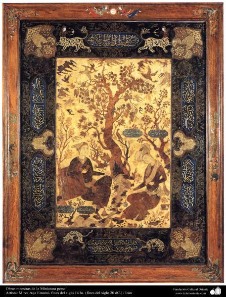 Obras maestras de la Miniatura persa- Artista Mirza Aqa Emami - 2