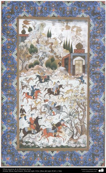 Obras maestras de la Miniatura persa- Artista: Mirza Aqa Emami - 3