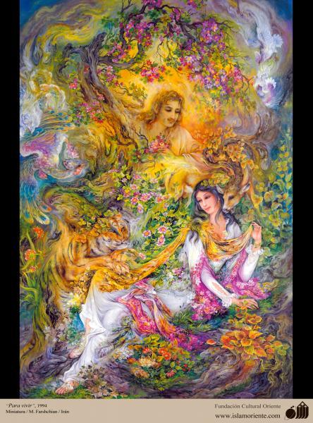 Para vivir- Pintura Persa- Farshchian