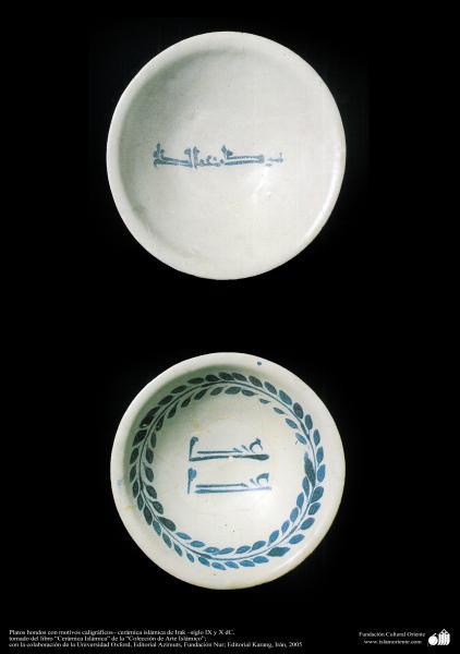 Platos hondos con motivos caligráficos– cerámica islámica de Irak –siglo IX y X dC.