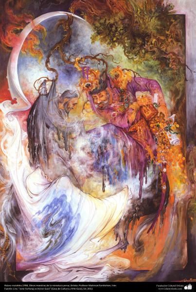 Raíces mutables.1998 , Obras maestras de la miniatura persa; Artista Profesor Mahmud Farshchian, Irán