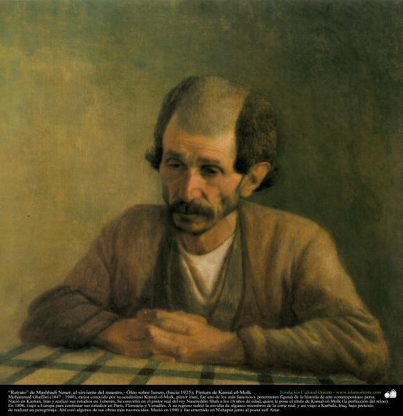"""""""Retrato"""" de Mashhadi Naser, el sirviente del maestro,- Óleo sobre lienzo, (hacia 1925); Pintura de Kamal ol-Molk"""