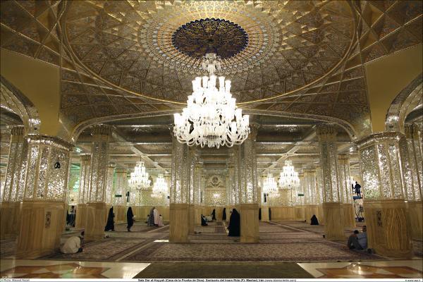 Sala Dar al-Huyyah (Casa de la Prueba de Dios) - Santuario del Imam Rida (P) - 78