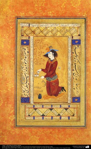 """Saqi"" o Sirviente; por Reza Abbasi - miniatura del libro ""Muraqqa-e Golshan"" - 1605 y 1628 dC."