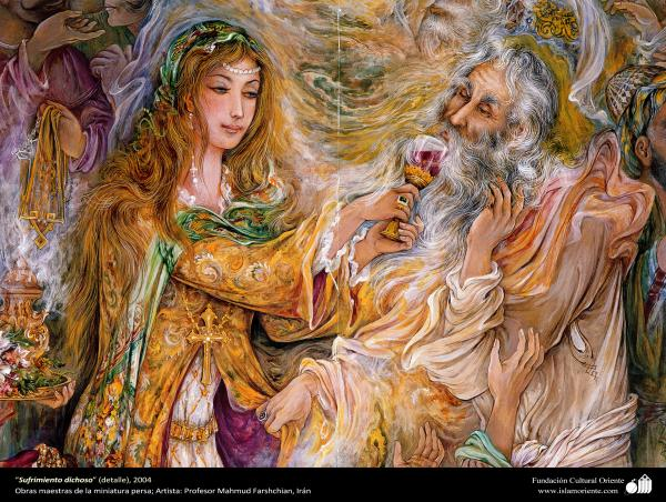 """""""Sufrimiento dichoso"""" (detalle), 2004, Obras maestras de la miniatura persa; por Profesor Mahmud Farshchian"""