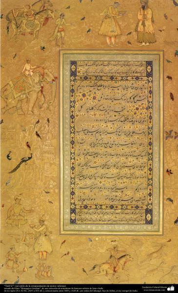 """""""Tash'ir""""- (un estilo de la ornamentación de textos valiosos) - miniatura del libro """"Muraqqa-e Golshan"""" - 1605 y 1628 dC. -14"""