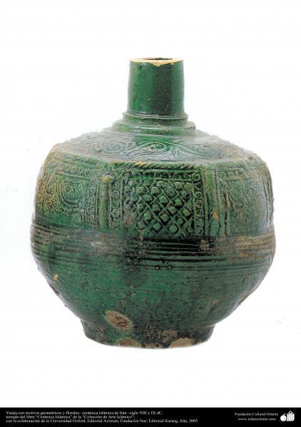 Vasija con motivos geométricos y florales– cerámica islámica de Irán –siglo VIII y IX dC.
