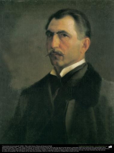 """Self-portrait in his youth"" (1900) - Oil on canvas - Artist: Kamal ol-Molk (10)"