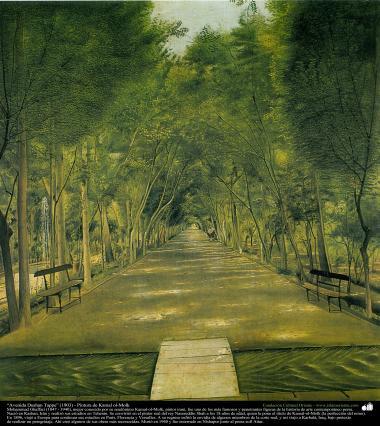 """الفن الاسلامی - رسم - زیت علی لوحة - تأثير كمال الملك - """"شارع تل دوشان"""" (1903)"""