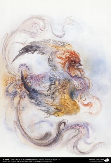 Arte islamica-Capolavoro di miniatura persiana-Maestro Mahmud Farshchian-Simorq-2