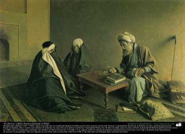 イスラム美術(キャンバス油絵、カマルモルク画家の「明敏」(1892年)