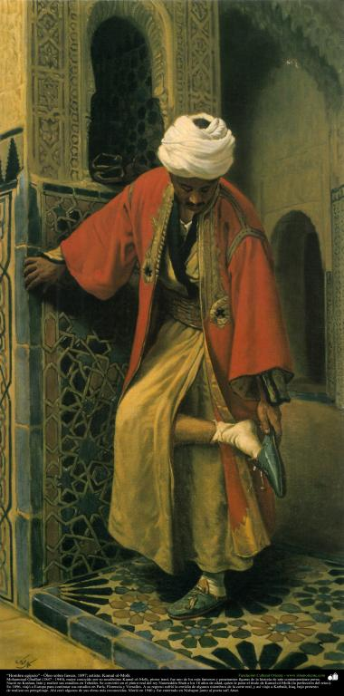 "Painting ""Egyptian man"" - Oil on canvas, 1897 - Artist: Kamal-ol-Molk"