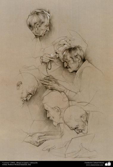 """""""Lectores"""" (2004) , dibujos en papel y carboncillo-Profesor Morteza Katuzian"""