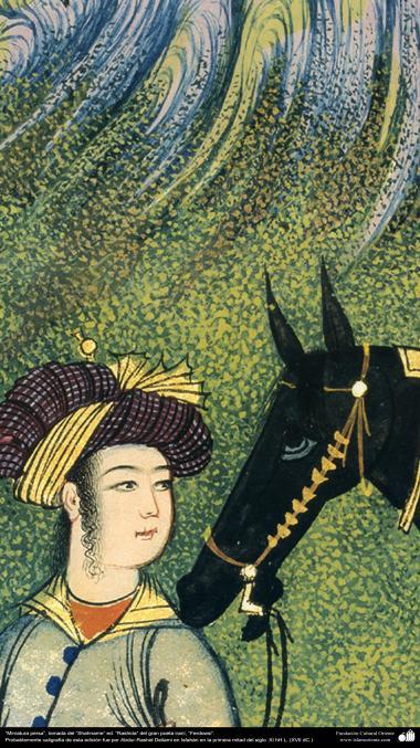 Miniatura persa, tirado da obra, Shahname do grande poeta iraniano Ferdowsi, Ed. Rashida - 3