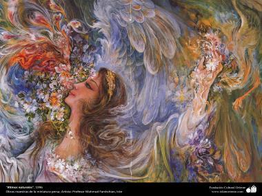 イスラム美術(マフムード・ファルシチアン画家のミニチュア傑作_「自然のリズム」(1996年)