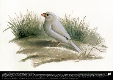 イスラム美術(キャンバス油絵、カマロルモルク画家の「鳥」)-25