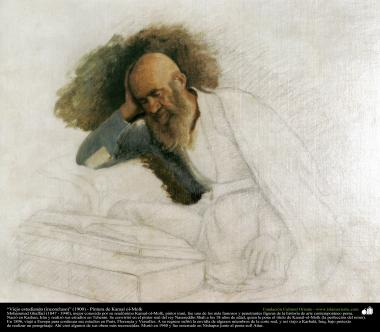 イスラム美術(キャンバス油絵、カマルモルク画家の「未完の勉学」)-(1900年)