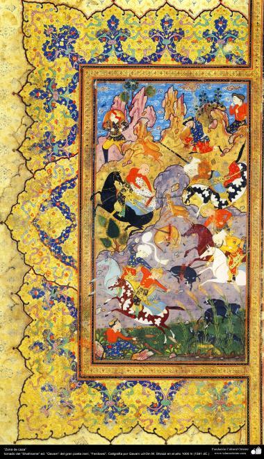 Исламское искусство - Шедевр персидской миниатюры - Шахнаме – книга великого иранского поэта Фирдоуси - Редактор : Кавам ад-дин Ширази - 3
