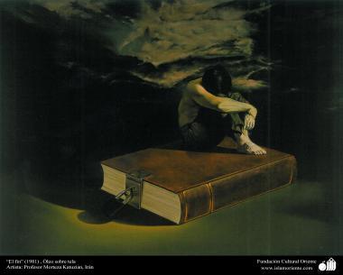 """هنراسلامی - نقاشی - رنگ روغن روی بوم - اثر استاد مرتضی کاتوزیان -""""پایان"""" (1981)"""