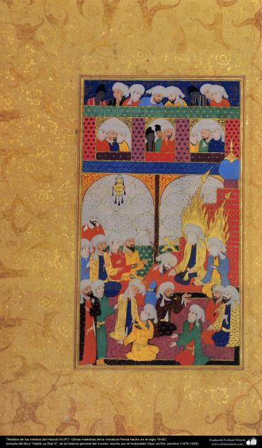 Miniatura Persa - Relatos dos méritos do Imam Ali (AS), do livro Habib us-Siar II. Século XVI d.C