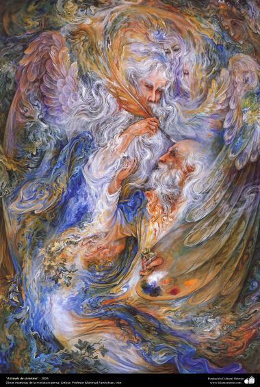 """""""Através de si mesmo"""" 2004 - Obras primas da miniatura persa; Artista Professor Mahmud Farshchian"""
