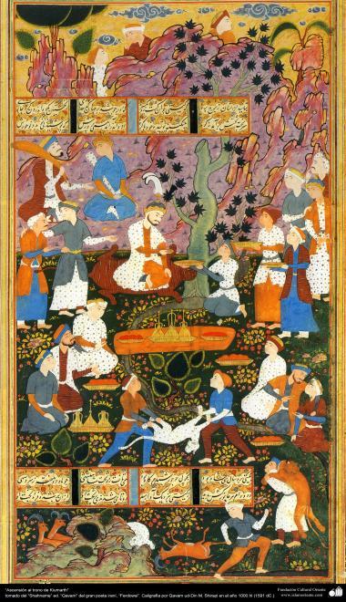 イスラム美術(フェルドウスィーのシャー・ナーメからのペルシャミニチュア、「国王になるキューマルス」)
