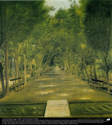 """""""Tappe Dushan Avenue"""" (1903) - Oil on Canvas; Painting by Kamal ol-Molk"""