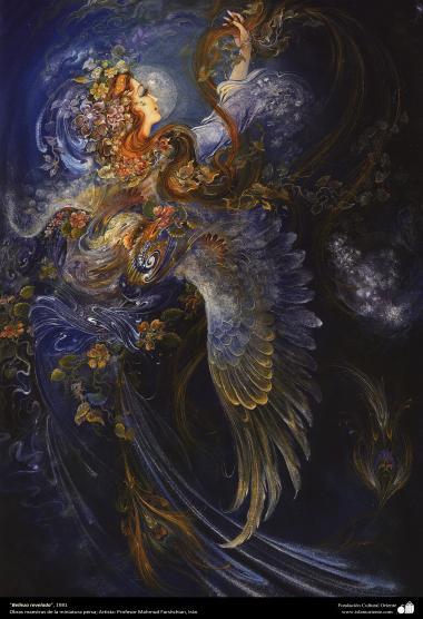 イスラム美術(マフムード・ファルシチアン画家によるミニチュア傑作 - 「イラストの美しさ」- 1981
