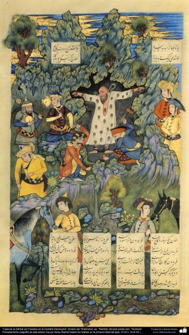 """Arte islamica-Il capolavoro della miniatura persiana,""""Zahhak catturato da Fereidun"""",Shahname di Ferdowsi-1"""