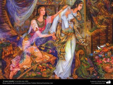 """"""" Chasteté"""" le prophète Joseph - 2001 - Chefs-d'œuvre de la miniature persane; Artiste professeur Mahmud Farshchian, l'Iran"""