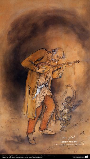 """""""El dolor y la alegría"""", 1971 / Obras maestras de la miniatura persa; Artista: Profesor Mahmud Farshchian"""