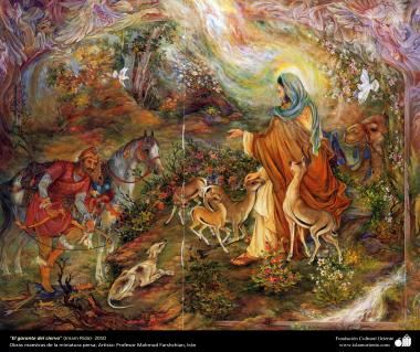 """The guarantor Hart"" (Imam Rida) 2010 - Masterpieces of Persian miniature - by Professor Mahmud Farshchian"