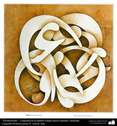 """Love"" Calligraphy of the word Eshgh (Love) repeated round, pictorial Persian Calligraphy."