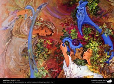 Arte islamica-Capolavoro di miniatura persiana-Maestro Mahmud Farshchian-Miraggio(Dettagli)-1991