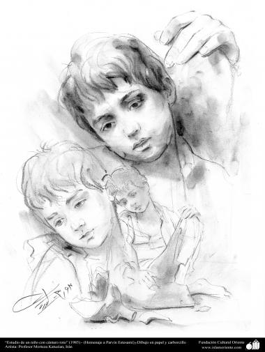 """Study of a child with a broken jar"" (1985)  - Realistic Painting; pen on paper - Artist: Prof. Morteza Katuzian"