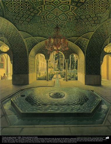 """Art islamique - peinture à l'huile sur toile - artiste: Kamal-ol-molk -""""Fontaine dans la cour""""-1890"""